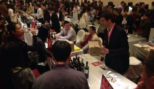 Real Rubio en el III Salón de Vino de Rioja de China